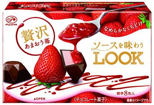 不二家 ソースを味わうルック(贅沢あまおう苺) 52g ×5箱