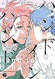 ハンドインハンド: ニチブン・コミックス MeltyBullet (ニチブンコミックス)