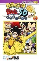 ドラゴンボールSD コミック 1-5巻 セット