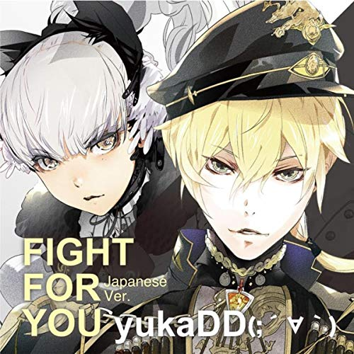 FIGHT FOR YOU Japanese ver.
