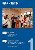 Marugoto: Japanese language and culture Elementary2 A2 Coursebook for communicative language competences