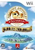 どうぶつ奇想天外! ~謎の楽園でスクープ写真を激写せよ!~ - Wii