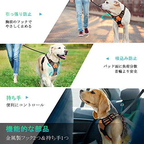 Homein『引っ張り防止大型犬ハーネス』