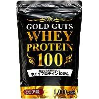 【Amazon.co.jp限定】GOLD GUTS ゴールドガッツホエイプロテイン100 ココア味 1000g