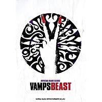 バンド・スコア VAMPS「BEAST」 オフィシャル・バンド・スコア