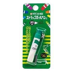 サクラ マット水彩 ストラップボールペン NOB250−MW#29 緑
