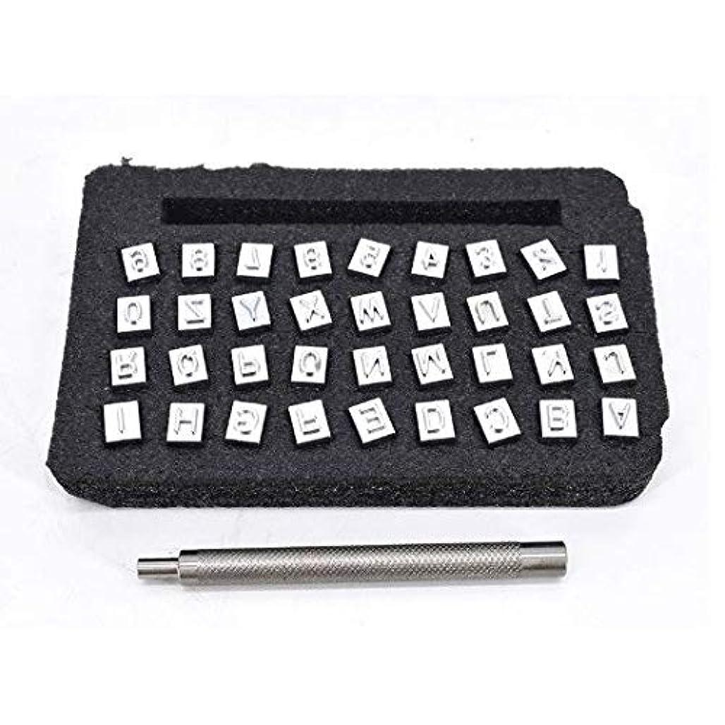 ほのめかす花火破産レザークラフト 刻印 アルファベット 英字 数字 6mm 道具 工具 ハンドメイド 革製品