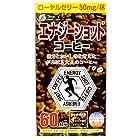 ファイン エナジーショットコーヒー ローヤルゼリー リキニン にんにくエキス末配合 (1日1~3包/60包入)×2個セット