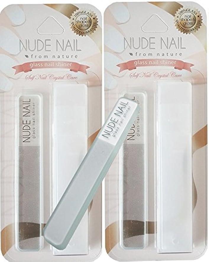 強化するグラスチップ【ZUMi】 ヌードネイルNUDE NAIL 2個+お試しサンプル1個無料(ケース付き)、まとめ買い,お土産用、爪やすり、お得2個+1個サンプル
