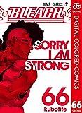 BLEACH カラー版 66 (ジャンプコミックスDIGITAL)