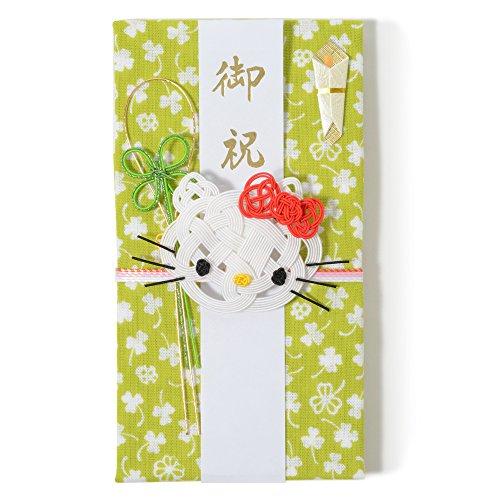 造花アーティストトシ子ちゃん×ハローキティ ハローキティのし袋 キティ のし袋 祝儀袋 水引 お祝い ご祝儀...