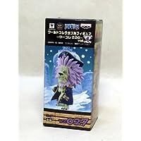 ワンピース ワールドコレクタブルフィギュア-ワーコレZOO-vol.4 WZ027:リッチー バンプレスト プライズ