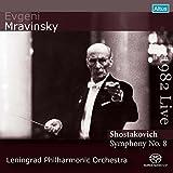 ショスタコーヴィチ : 交響曲 第8番 (Shostakovich : Symphony No.8 / Evgeni Mravinsky | Leningrad Philharmonic Orchestra) [1982 Live] [SACDシングレイヤー]