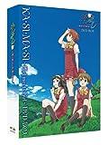 EMOTION the Best かしまし~ガール・ミーツ・ガール~ DVD-BOX[DVD]