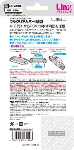 PS Vita (PCH-1000) 用 本体保護カバー 『フルクリアカバーPSV (クリア) 』