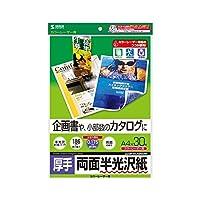 サンワサプライ カラーレーザー用半光沢紙・厚手 LBP-KCAGNA4N×5セット