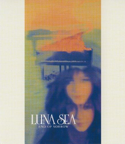 【LUNA SEA】おすすめ人気曲ランキングTOP10!コレを聴いたら確実にハマる…激推しの名曲厳選の画像