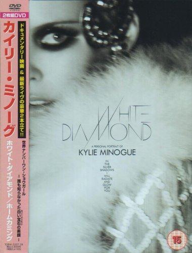 ホワイト・ダイアモンド/ホームカミング [DVD]
