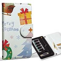 スマコレ ploom TECH プルームテック 専用 レザーケース 手帳型 タバコ ケース カバー 合皮 ケース カバー 収納 プルームケース デザイン 革 クリスマス サンタ 雪 結晶 009454