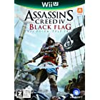 アサシン クリード4 ブラック フラッグ - Wii U