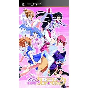雀聖学園 クロノ★マジック - PSP