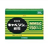 【第2類医薬品】キャベジンコーワ細粒 20包