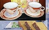 和三盆金澤珈琲カステラと九谷焼ペアコーヒーカップ 赤絵小紋 ギフトセット