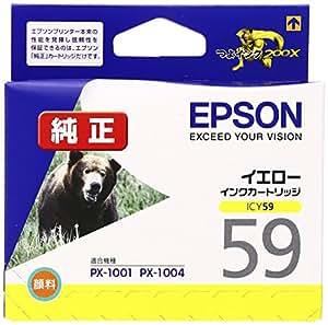 EPSON 純正インクカートリッジ  イエロー (PX-1001用) ICY59
