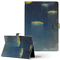 igcase d-01J dtab Compact Huawei ファーウェイ タブレット 手帳型 タブレットケース タブレットカバー カバー レザー ケース 手帳タイプ フリップ ダイアリー 二つ折り 直接貼り付けタイプ 012158 星 月 空