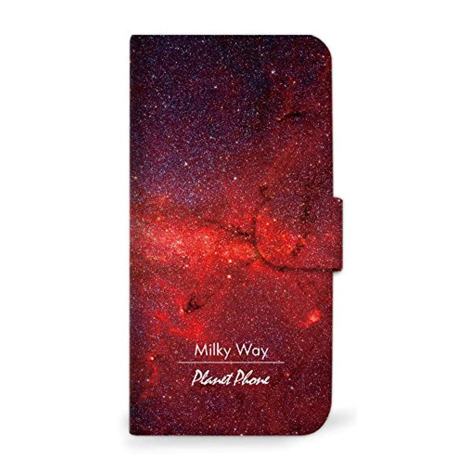 反響するクロールメンテナンスmitas Galaxy S9 SC-02K ケース 手帳型 宇宙 2 天の川 (378) SC-0174-AM/SC-02K