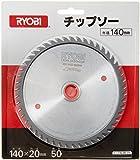 リョービ(RYOBI) 丸ノコ用チップソー 一般木材用 140×20mm 50P 6652731
