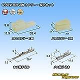 住友電装 090型 HM 2極 カプラー・端子セット
