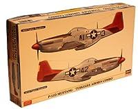 ハセガワ 1/72 P-51Dムスタング タスキギーエアメン