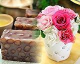 母の日 プリザーブドフラワー 皇室献上菓子舗 の 羊羹 ようかん 紫珠 しぎょく 1本 ギフトセット