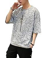 ITrustit yシャツ 長袖ワイシャツ メンズ 綿シャツ オックスフォード 無地 スリム ビジネス カジュアル シンプル シャツ 春 秋 夏 1501 (グレー, L)