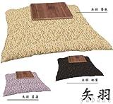 京都和柄 こたつ布団カバー 長方形 205x285cm 色縞菖蒲