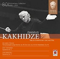 Strauss: Djansug Kakhidze The Legacy Vol.5 by Djansug Kakhidze