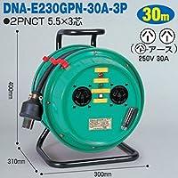 電工ドラム 大電流用ドラム(カップドラム)屋内型 単相200V NDA-E230GPN-30A-3P 30m(30A) アース付 日動工業