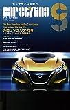 カースタイリング 012 (car styling)