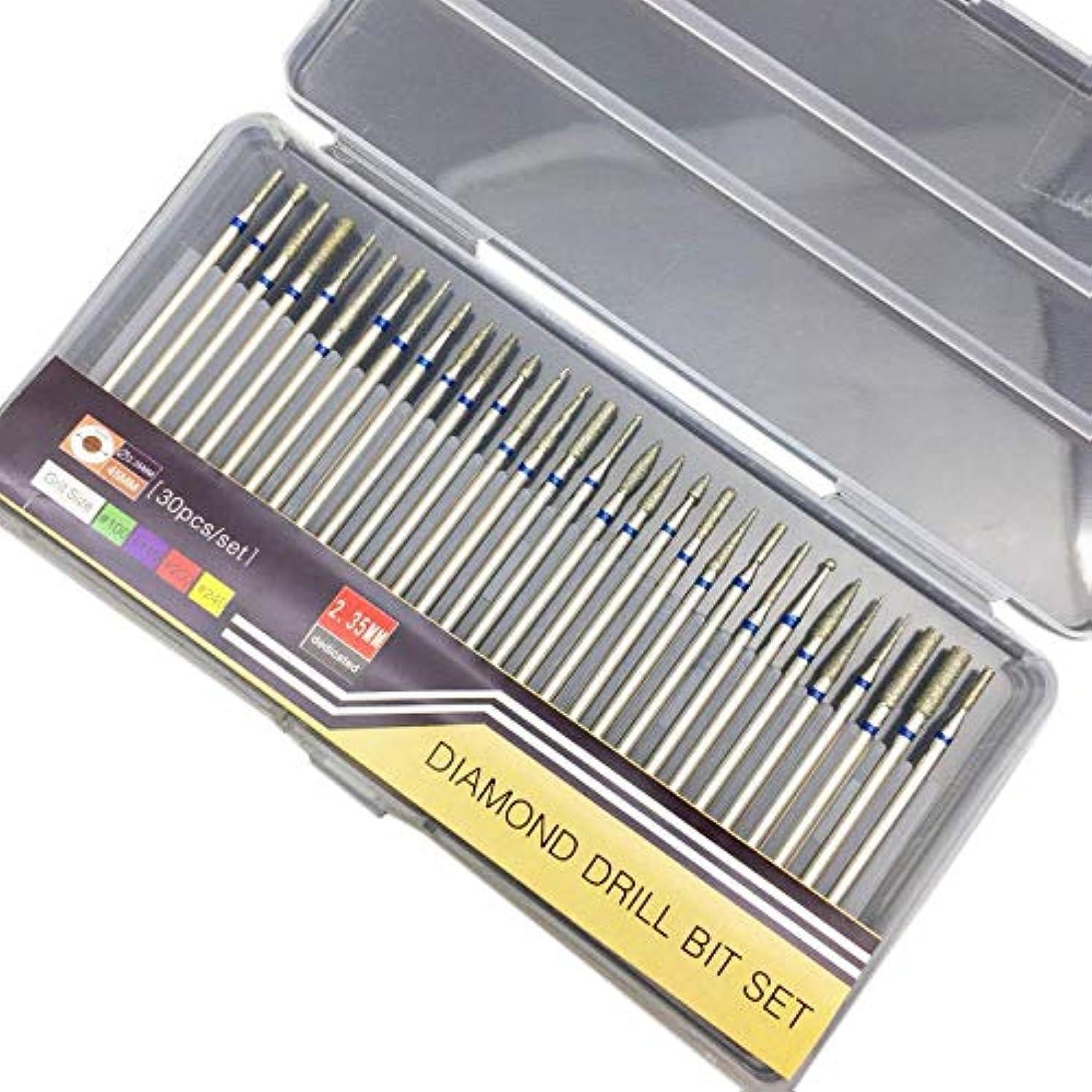 原始的な侵入する論争の的ACAMPTAR 30個 電動マニキュア機用アクセサリーセクションダイヤモンドネイルドリルビットセットフライスカッターロータリーバリカッタークリーンファイルC