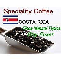 アビライト スペシャリティコーヒー (焙煎士:元井健) コスタリカ フィンカ ナチュラルティピカ シティロースト 200g 挽き方(ミル具合):豆のまま