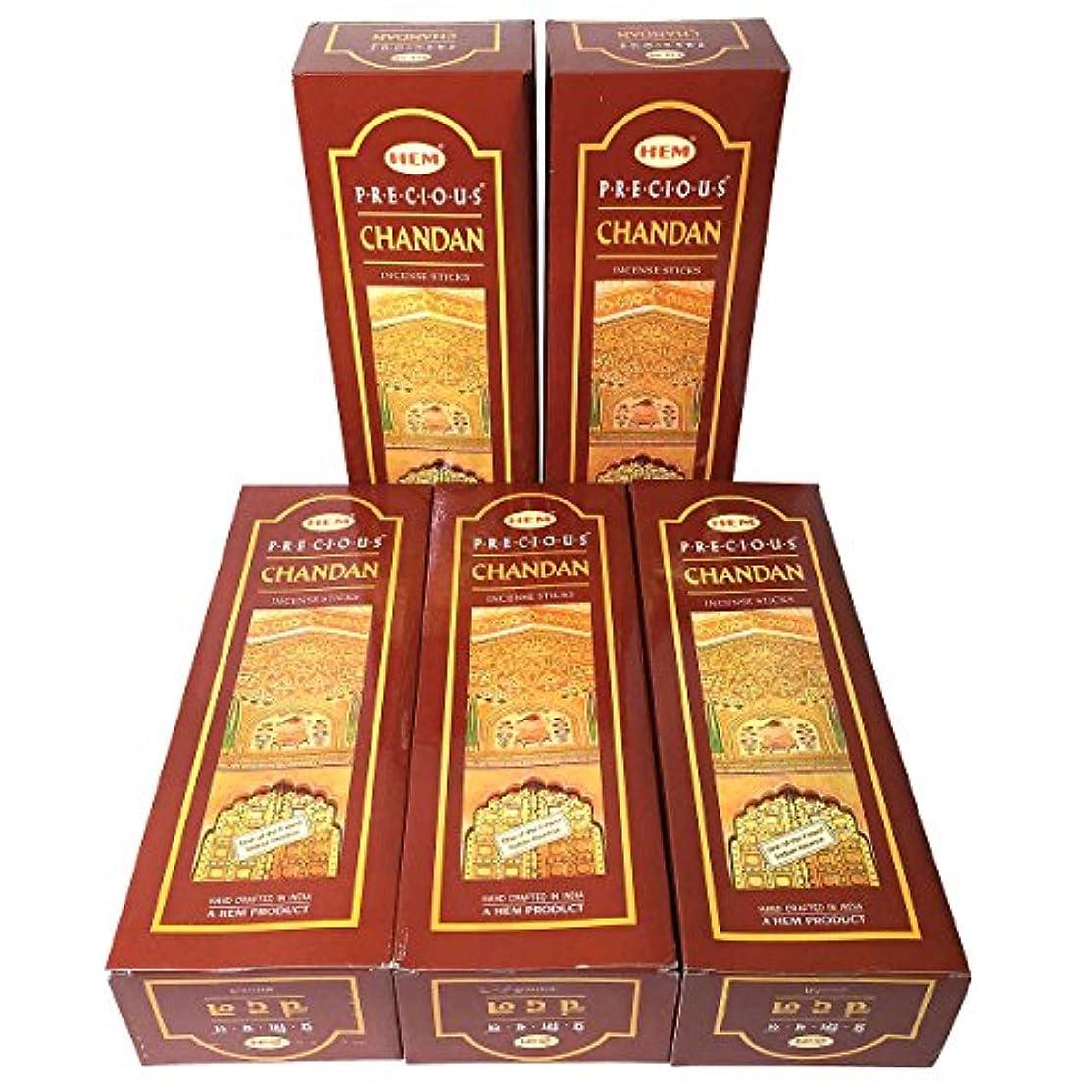 集中的な仮定そよ風HEM チャンダン香 スティック5BOX(30箱) CHANDAN / インド香 送料無料 [並行輸入品]