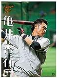 報知新聞社 亀井善行(読売ジャイアンツ) 2020年 カレンダー CL-580 壁掛け B2 プロ野球 巨人