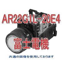 富士電機 AR22G1L-20E4O 丸フレームフルガード形照光押しボタンスイッチ (白熱) モメンタリ AC/DC24V (2a) (橙) NN