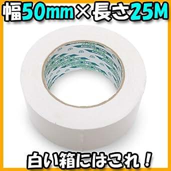 菊水 白テープ 幅50mm×長さ50m巻 5個セット