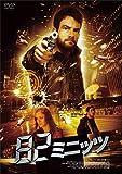 82ミニッツ [DVD]