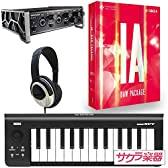 1st PLACE Vocaloid 3 [IA ROCKS -ARIA ON THE PLANETES-]DAWパッケージ ボーカロイド イア サクラ楽器オリジナル ボカロPデビューセット【MIDIキーボード/オーディオインターフェイスも付属のボカロP機材セット】