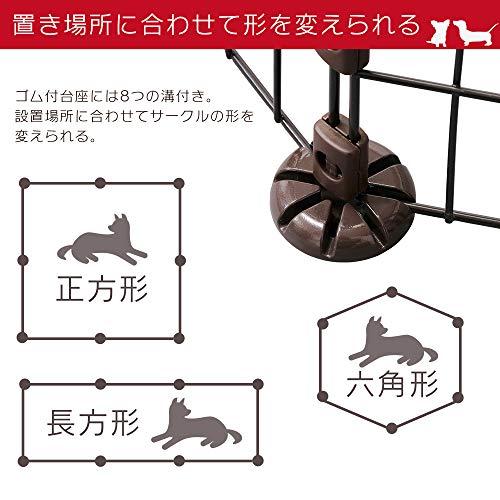 アイリスオーヤマ『ワイヤーサークル(PWC-628)』