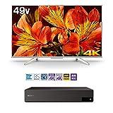 ソニー SONY 49V型  4K対応 液晶 テレビ ブラビア  KJ-49X8500F S (4Kチューナー BS/CS4K 地上デジタル 裏録対応 ダブルチューナー DST-SHV1 付 )