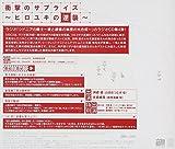 ラジオCD シドニアの騎士~綾と綾音の秘密の光合成~Vol.4 画像
